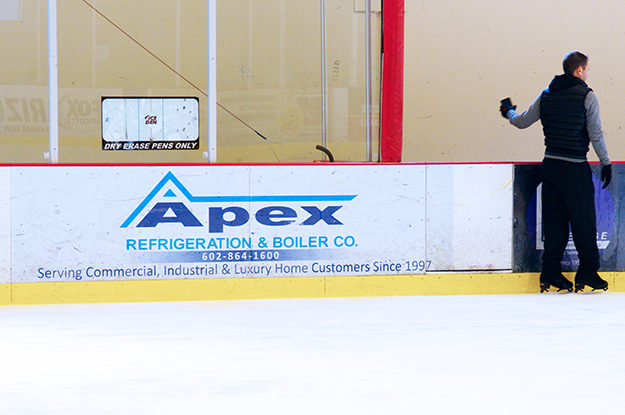 photo of an ice rink